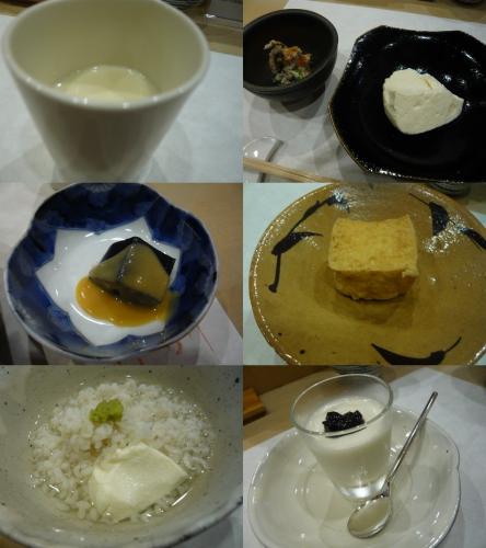 P1100776_tofu.jpg
